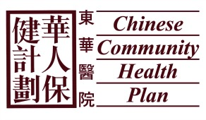 Chinese Community Health Plan